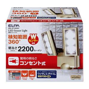 朝日電器 AC センサーライト ESL−ST1202AC【4901087216611:1341】