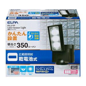 朝日電器 乾電池式 センサーライト ESL−311DC