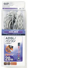 朝日電器 ADSLシールドツイスト6極2芯20m TEW−A200【4901087181544:1341】