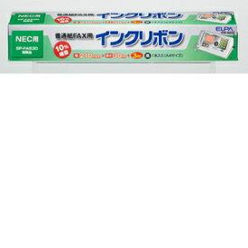 朝日電器 FAXインクリボン FIR−N53【4901087185917:1341】