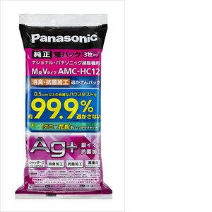 パナソニック 紙パック (P)AMC−HC12