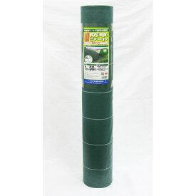 Dio(ダイオ化成) 高密度防草シート (色)緑 (サイズ)1m×50m 【4960256251907:13900】