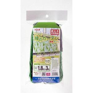 Dio(ダイオ化成) 緑のカーテンネット (色)緑 (仕様)目合約10cm (サイズ)1.8m×3m