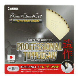 iwood プロフェッショナルチップソー 190mm×52P【4907052363748:14215】