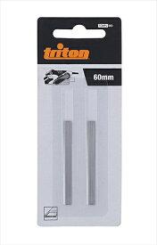 TRITON(トリトン トライトン) 小型電気カンナ用HSS製カンナ刃 60mm 2枚入 TCMPLB60【5024763113185:14215】