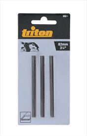 TRITON(トリトン トライトン) TRPUL用カンナ刃3枚入 TRPPB【5024763156144:14215】