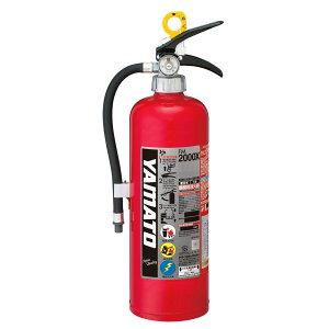 ヤマトプロテック 粉末(ABC)消火器 【蓄圧式】 6型 FM-2000X【4931554007404:14618】