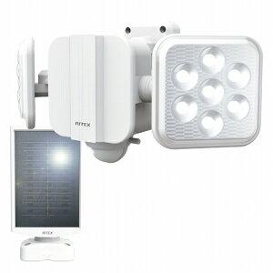 ライテックス 5W×2灯 フリーアーム式 LEDソーラーセンサーライト S-220L