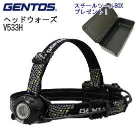 □ 《数量限定ツールBOX付》 ジェントス 充電式 LEDヘッドライト ヘッドウォーズ HW-V533H 【2120902300003:14955】
