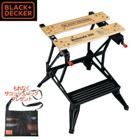 数量限定 サコッシュバッグ付 ブラック&デッカー ワークメイト WM225 作業台 折りたたみ DIY テーブル