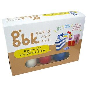 古藤工業 ガムテープバッグキット 白・赤・青