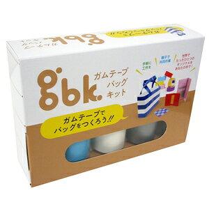 古藤工業 ガムテープバッグキット ソーダ・白・銀