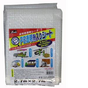 ユタカメイク PE透明糸入りシート 2.7M×2.7M B−311【4903599082975:15937】