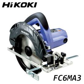 □ HIKOKI(ハイコーキ) ブレーキ付丸のこ 電気丸鋸 165mm FC 6MA3 【4966376324286:16328】