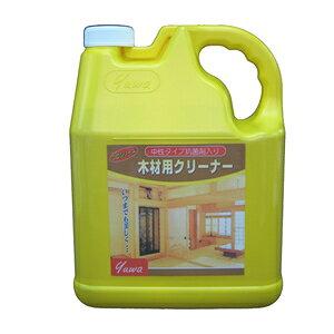 友和 木材用クリーナー 4L [作業工具 オイル・ウエス 洗浄剤] 【4516825003042:16480】