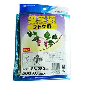 日本マタイ 果実袋 50枚入 ブドウヨウ ショウ