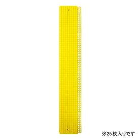 一色本店 トルシーネット付S25黄色 50X350 25マイイリ