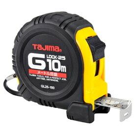 タジマ Gロック25 10M GL25−100BL【4975364025234:16480】