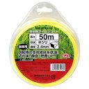 セフティ−3 草刈り用ナイロンコードネジリ SNC−SP2.4−50 【4977292644181:16480】