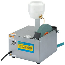SK11 たて型万能研磨機(水研用) VWS−205【4977292491204:16480】