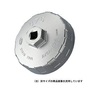 KTC カップ型オイルフィルタレンチ AVSA−A74 [作業工具 ソケット ] 【4989433204949:16480】