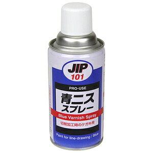 JIP 青ニススプレー NO.101【4985329101019:16480】