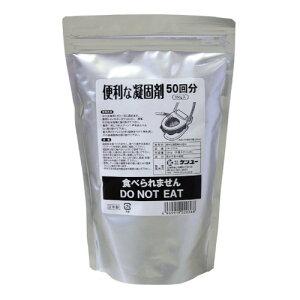 □ ケンユー 便利な凝固剤 50回分 350g CP-350A 【4969919200368:17480】