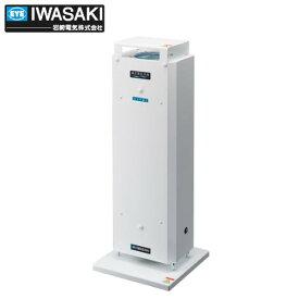 □ 《在庫有》IWASAKI(岩崎電気) 空気循環式紫外線清浄機 エアーリア コンパクト FZST15202GL15/16 旧型式:FZST15201GL15/16 [在庫品B]【4530118275008:999111】