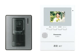 Panasonic(パナソニック) テレビドアホン 2.7型(電源直結) VL-SE25X