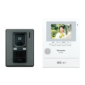 □ Panasonic パナソニック テレビドアホン(電源コード式) VL-SE30KL【4549077955807:18179】