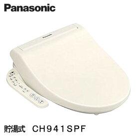Panasonic(パナソニック) 温水洗浄便座 ビューティトワレ CH941SPF 貯湯式 パステルアイボリー