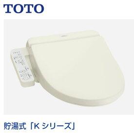 □ TOTO 貯湯式ウォシュレット「Kシリーズ」 パステルアイボリー TCF8CK66#SC1 [在庫品B]【4940577900692:999111】