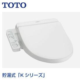 □ TOTO 貯湯式ウォシュレット「Kシリーズ」 ホワイト TCF8CK66#NW1 [在庫品B]【4940577900708:999111】
