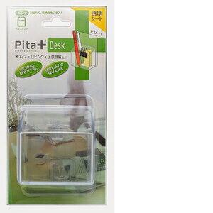 いづみ企画 Pita+ Desk ピタプラス デスクシリーズ ペンスタンド 7643700