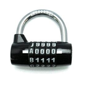 WAKI ワイド番号錠 番号可変式5段 IB−111 ブラック 70460−55 【4903757285460:18546】