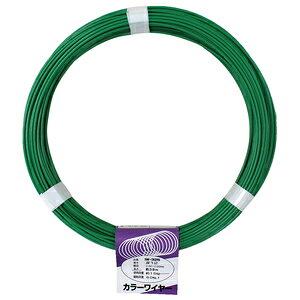 aiai カラーワイヤ緑IW−325 #12X38M 2371600