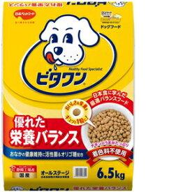 日本ペットフード ビタワン6.5kg