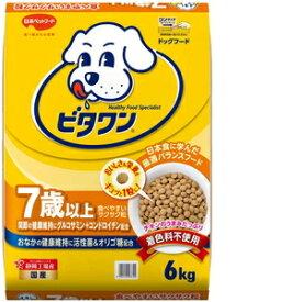 日本ペットフード ビタワン 7歳以上6kg