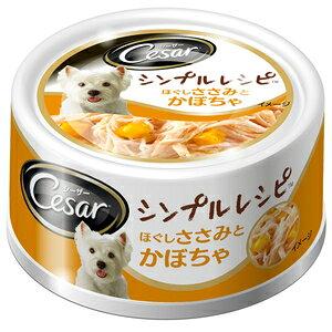 マースジャパン シーザー シンプルレシピ ほぐしささみとかぼちゃ 80g