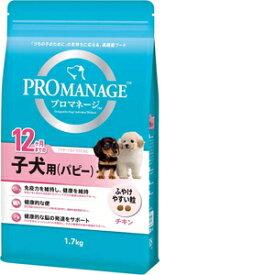 マースジャパン プロマネージ 12ヶ月までの子犬用(パピー) 1.7kg 【4902397836667:475】