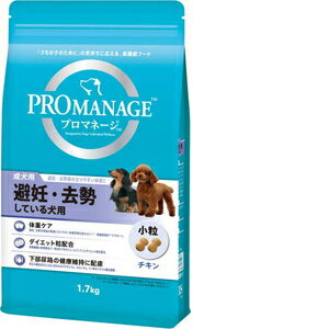 マースジャパン プロマネージ 成犬用 避妊・去勢している犬用 1.7kg 【4902397836681:475】