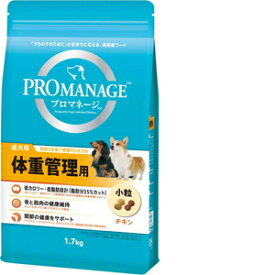 マースジャパン プロマネージ 成犬用 体重管理用 1.7kg 【4902397836704:475】