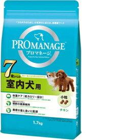 マースジャパン プロマネージ 7歳からの室内犬用 1.7kg