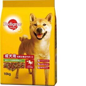 マースジャパン ペディグリー 成犬用 旨みビーフ緑黄色野菜 10kg 【4902397840381:475】