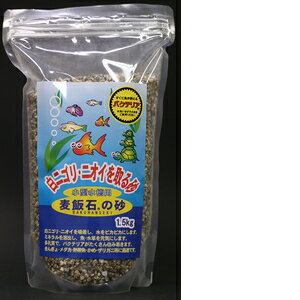 ソネケミファ 麦飯石の砂 1.5kg 【4948465201777:475】