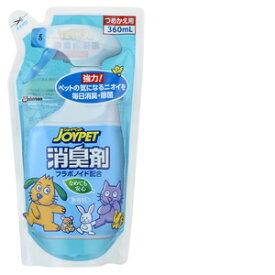 アースペット ジョイペット 液体消臭剤 詰替 360ml 【4973293370081:475】