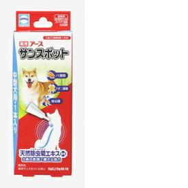 アースペット 薬用アースサンスポット 中型犬用1本入り 【4994527832106:475】