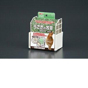 GEX うさぎの牧草BOX固定式