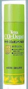 スペクトラムブランズジャパン テトラ CO2ボンベ NEW