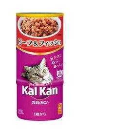 マースジャパン カルカンハンディ缶 1歳から ビーフ&フィッシュ 160gx3P ×18個ケース販売 まとめ売り 猫フード 猫ウェットフード 単缶